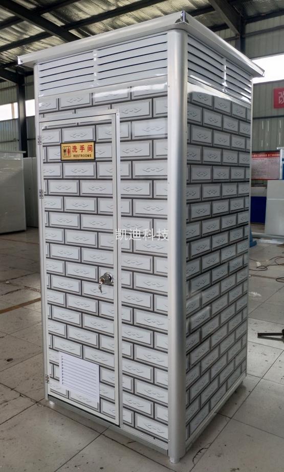 农村旱厕改造厕屋
