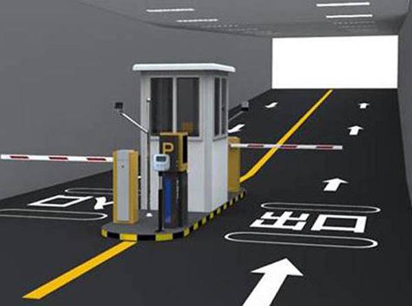 合肥智能停車場系統