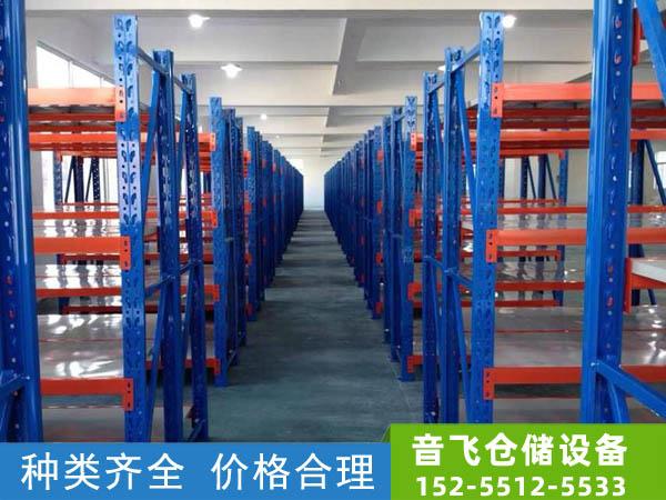 合肥货架供应商