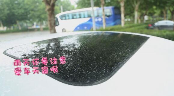 大雨即将来袭,雨天行车这些事项必须注意