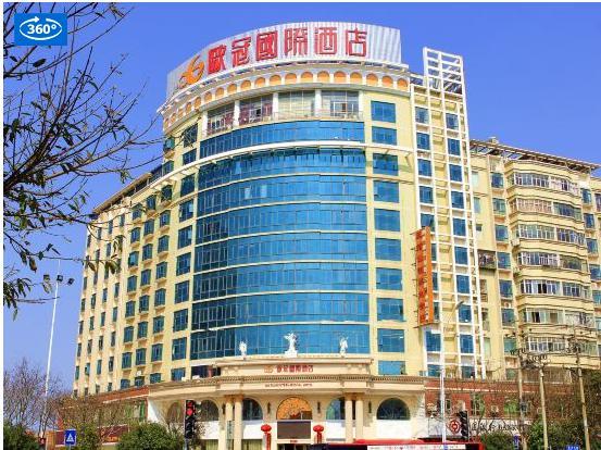 赣州欧冠国际酒店