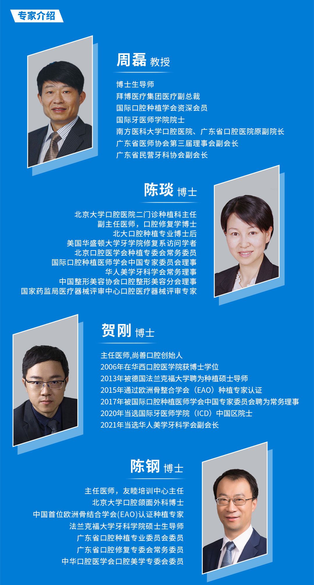 2021工業行手機長圖崔廣_03_02.jpg