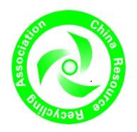 中國再生資源協會