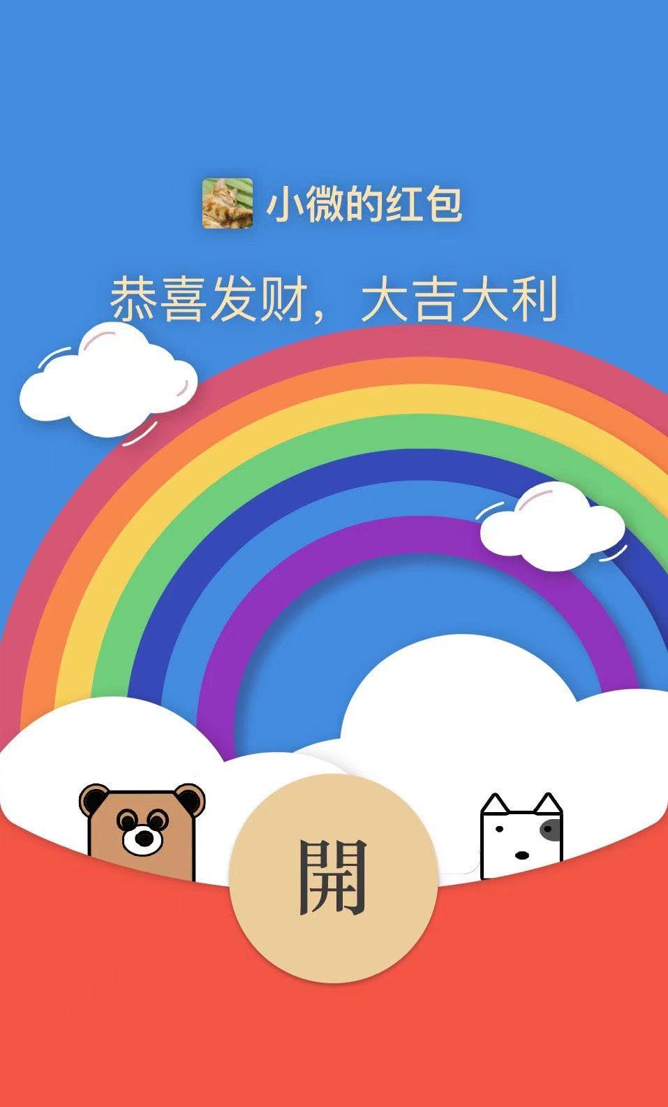 彩虹狗狗.jpg