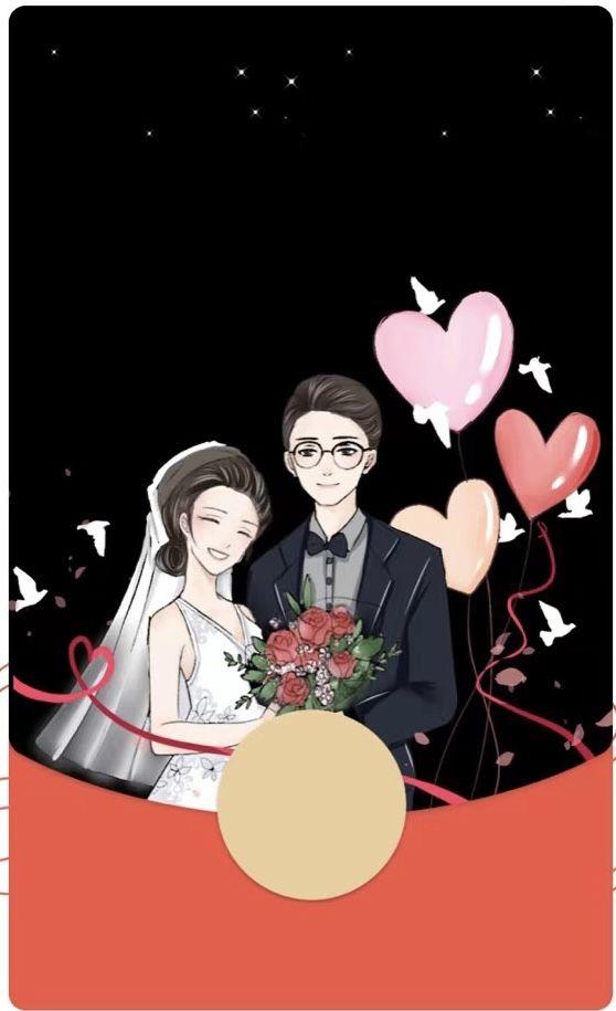 新婚快乐.jpg