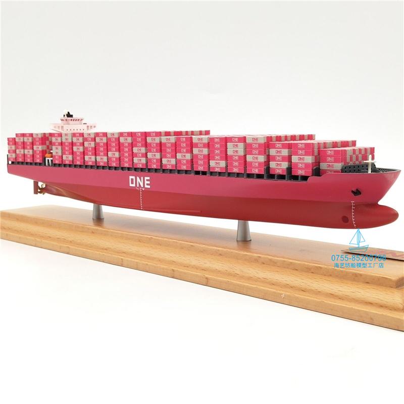 海藝坊仿真集裝箱船模貨柜船模型工廠,電話:0755-85200796,ONE航運集裝箱船模型,我們生產制作各種集裝箱船模型禮品,定制LOGO,船模貨柜船模型定制定做,創意船模集裝箱船模型訂制訂做,集裝箱船模型定制顏色,創意船模貨柜船模型生產廠家等,歡迎各大船廠物流公司咨詢合作。