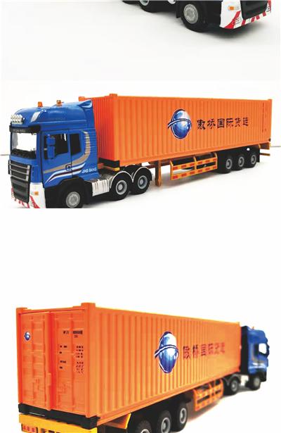 海藝坊集裝箱貨柜模型工廠生產制作各種:航運集裝箱卡車模型工廠,航運集裝箱卡車模型生產廠家,航運集裝箱卡車模型批發.