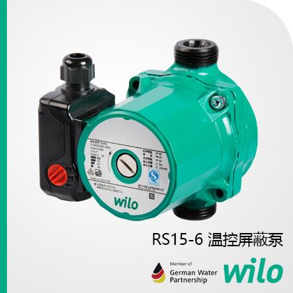 温控屏蔽泵