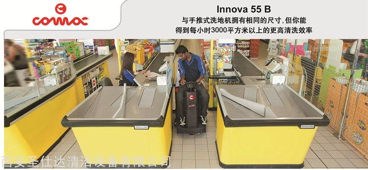 innova55b-1.jpg