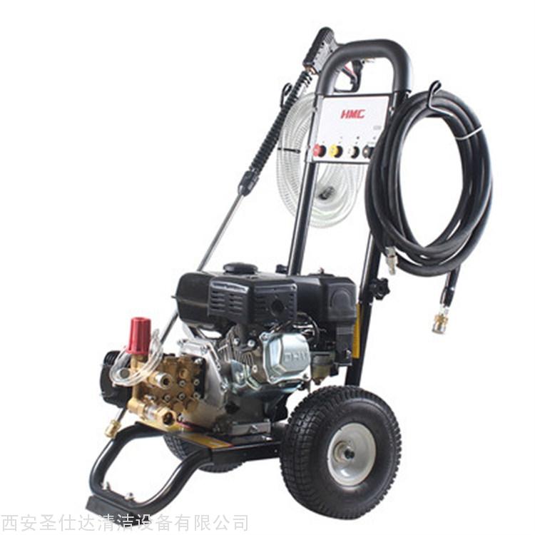 HMC户外高压冲洗机G200,高压地面清洗设备