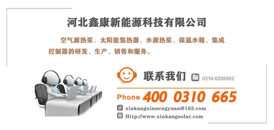 20201007154757_22377.jpg