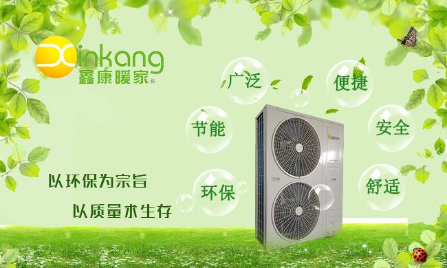 空气源热泵优势2.jpg