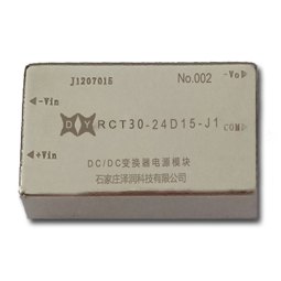 DCDC24V轉15V電源模塊