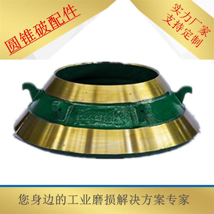杭州雙金圓錐破碎機1400軋臼壁